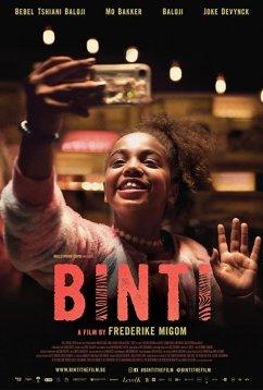 Бинти (2019)