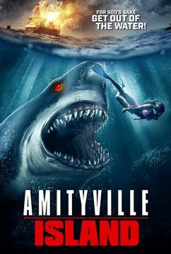 Остров Амитивилля (2020)