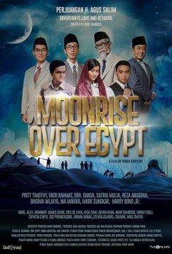 Луна взошла над Египтом (2018)