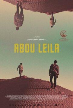 Абу Лейла (2019)
