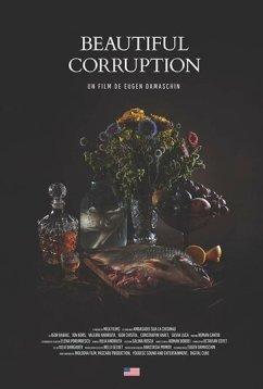 Прекрасная коррупция (2018)
