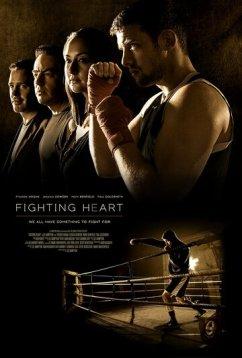 С боем в сердце (2016)
