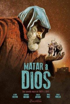 Бог смерти (2017)