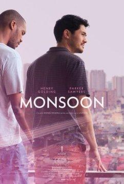 Муссон (2019)