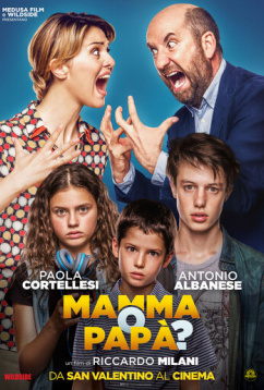 Мама или папа? (2017)
