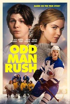 Трус не играет в хоккей (2020)
