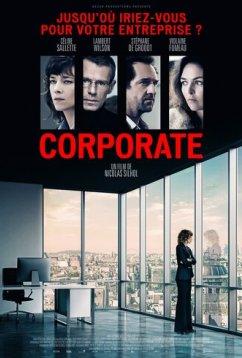 Корпорация (2017)
