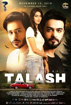 Талаш (2019)