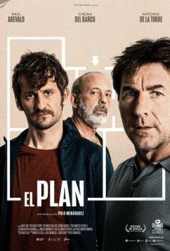 План (2019)