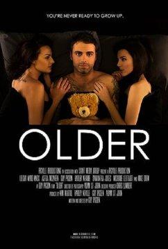 Старше (2020)
