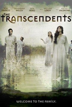 Трансценденты (2018)