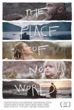 Место, где не нужно слов (2019)