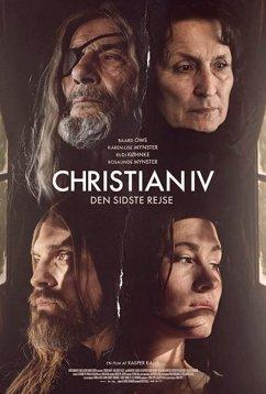 Кристиан IV (2018)