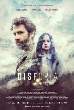 Дисфория (2019)