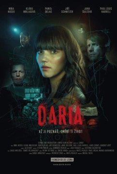 Дарья (2020)