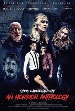 Антология ужасов (2020)