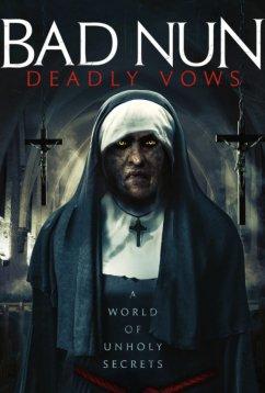 Пробуждение монахини (2020)