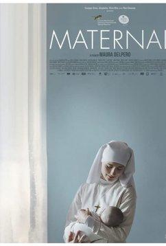 Материнский инстинкт (2019)