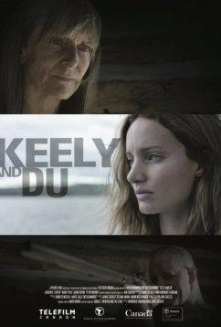 Килли и Ду (2018)