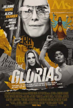 Глории (2020)