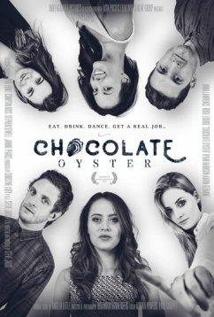 Шоколадная устрица (2018)