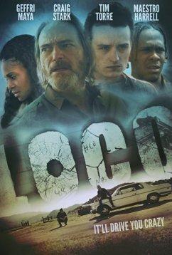Локо (2020)