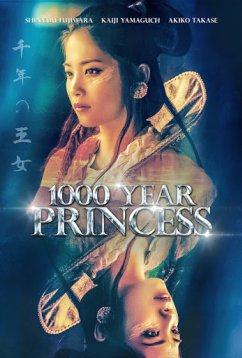 Тысячелетняя принцесса (2017)
