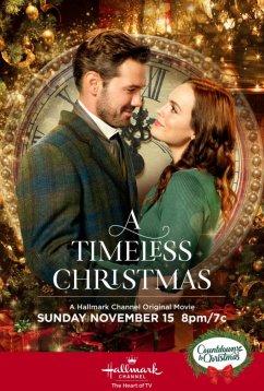 Рождество вне времени (2020)