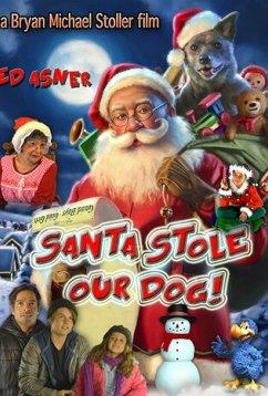 Санта украл нашего пса: Веселое Собачье Рождество! (2017)
