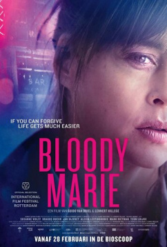 Кровавая Мари (2019)