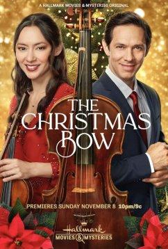 Рождественский смычок (2020)