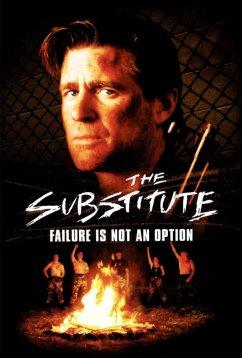 Замена 4: Без права на поражение (2001)