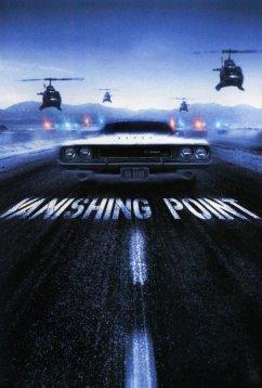 Исчезающая точка (1971)