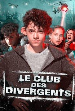 Клуб уродливых детей (2019)