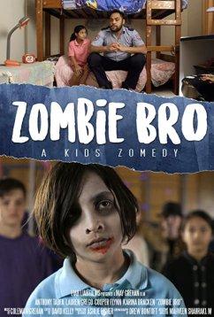 Зомби - брат (2020)