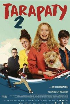 Передряги 2 (2020)