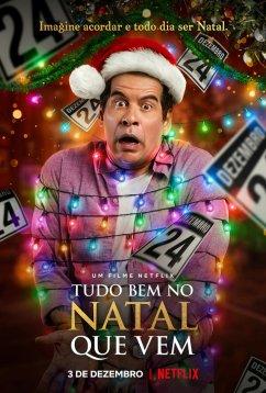 Опять Рождество! (2020)