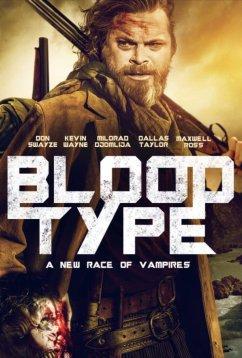Группа крови (2019)