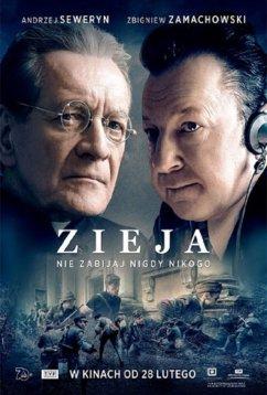 Ян Зиежа (2020)