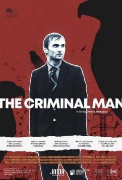 Преступный человек (2020)