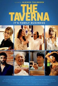 Таверна (2019)