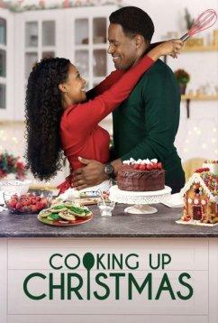 Рождественский ужин (2020)