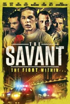 Савант (2019)