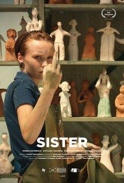 Сестра (2019)