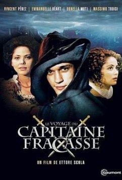 Путешествие капитана Фракасса (1990)