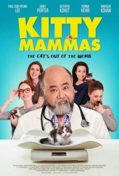 Кото-мамочки (2020)