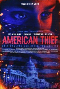 Американский вор (2021)