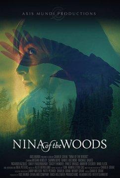 Нина из леса (2021)