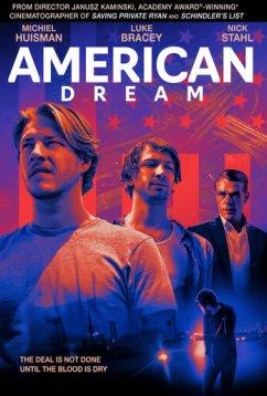 Американская мечта (2021)