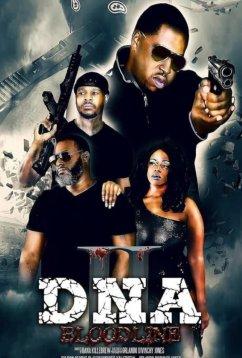 ДНК 2: Родословная (2020)
